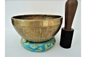 20 cm Etched Hammered Singing Bowl