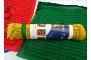 Large Fine Cotton Horizontal Prayer Flags