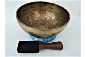 22.5 cm Etched Hammered Singing Bowl