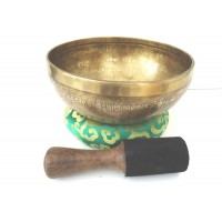 23 cm Etched Hammered Singing Bowl