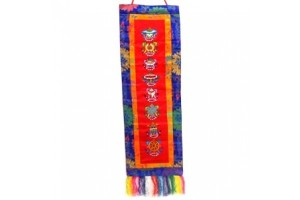 Embroidered auspicious symbols red