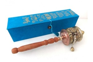 Boxed Astamangala Prayer Wheel