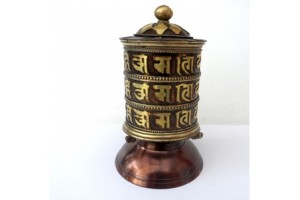 Desktop Prayer Wheel